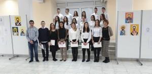 Sv Sava 2019